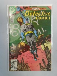 Detective Comics #568 8.0 VF (1986)