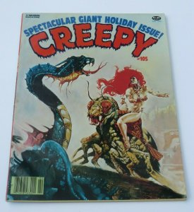 Creepy #105 Spectacular Giant Holiday Issue VF- 1979 Magazine Weird Strange Nuts