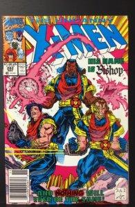 The Uncanny X-Men #282 (1991)