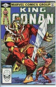 CONAN the KING #11, VF/NM, Ernie Chan, 1980 1982, Robert Howard, more in store