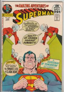Superman #247 (Jan-72) VF/NM High-Grade Superman