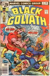 BLACK GOLIATH (1976) 3 F-VF CLAREMONT SCRIPT COMICS BOOK