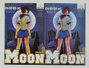 Moon #1-2 VF/NM complete series - curtis comic manga - yoojeong lee indy set lot