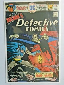 Detective Comics #455 1st Series water damage 3.0 (1976)