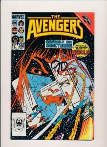 Marvel Comics THE AVENGERS Lot of 5 #259,260,261,263,265  FINE/VERY FINE (HX718)