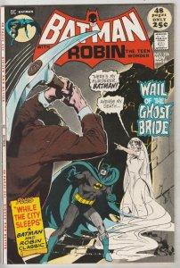 Batman #236 (Nov-71) VF/NM+ High-Grade Batman, Robin the Boy Wonder