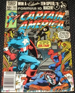 Captain America #265 (1982)