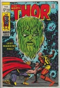 Thor, the Mighty #164 (May-69) VF/NM High-Grade Thor