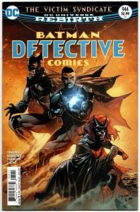 Detective Comics #944 Rebirth Main Cvr (DC, 2017) NM