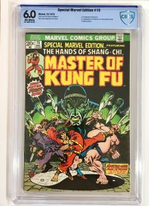 Special Marvel Edition #15 (1973) CBCS 6.0 KEY