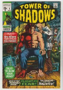 Tower of Shadows #5 (May-70) VF/NM High-Grade