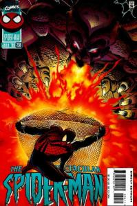 Spectacular Spider-Man, The #236 VF/NM; Marvel | save on shipping - details insi