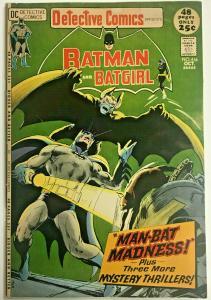 DETECTIVE COMICS#416 VG+ 1971 DC BRONZE AGE COMICS