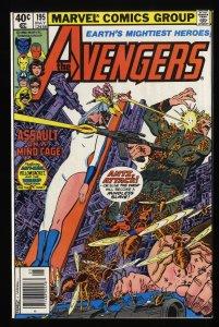 Avengers #195 VF 8.0 Thor Captain America 1st Cameo Taskmaster!