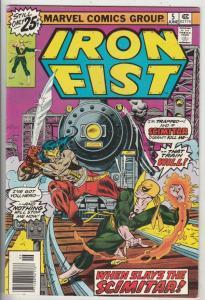 Iron Fist #5 (Jun-76) VF/NM High-Grade Iron Fist