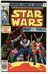 STAR WARS COMICS #8 1977-First appearance of JAXXON-Han Solo movie