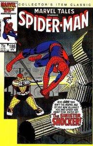 Marvel Tales (1964 series) #186, NM (Stock photo)
