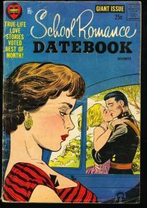 HI-SCHOOL ROMANCE DATEBOOK #1-RARE GIANT ROMANCE VG