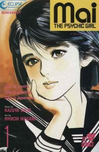 Mai, the Psychic Girl #1 VF; Eclipse | save on shipping - details inside