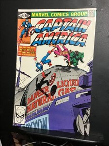 Captain America #252 (1980) High-grade Batroc and Hyde! Byrne Art! VF/NM