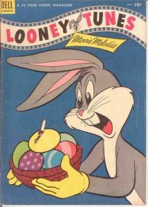 LOONEY TUNES 150 F-VF  April 1950 BUGS BUNNY COMICS BOOK