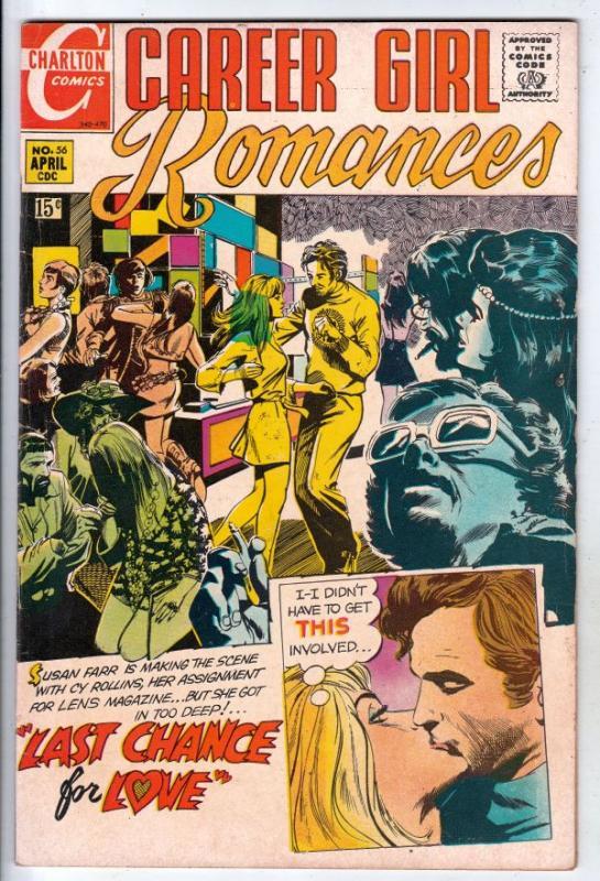 Career Girl Romances #56 (Apr-70) VG/FN Mid-Grade