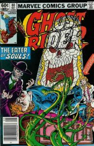 Ghost Rider (Vol. 1) #80 VF/NM; Marvel | save on shipping - details inside