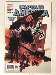 Captain America #6 (2006) - 1st Appearance of The Winter Soldier - High Grade
