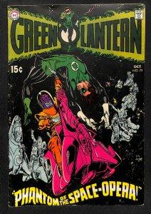 Green Lantern #72 (1969)