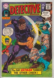 Detective Comics #370 (Dec-67) FN/VF+ Mid-High-Grade Batman