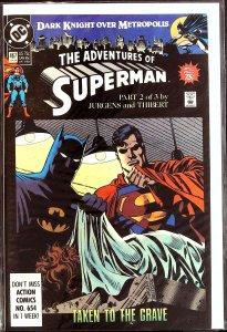 Adventures of Superman #467 (1990)