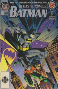 Detective Comics #0A VF/NM; DC | save on shipping - details inside