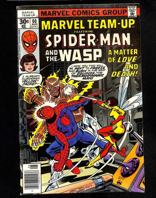 Marvel Team-up #60