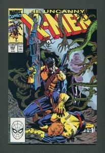 Uncanny X-Men #262  / 9.2 NM-  / June  1990
