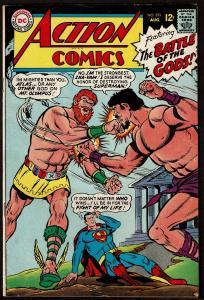 Action Comics #353 (Aug 1967, DC)    5.0 VG/FN