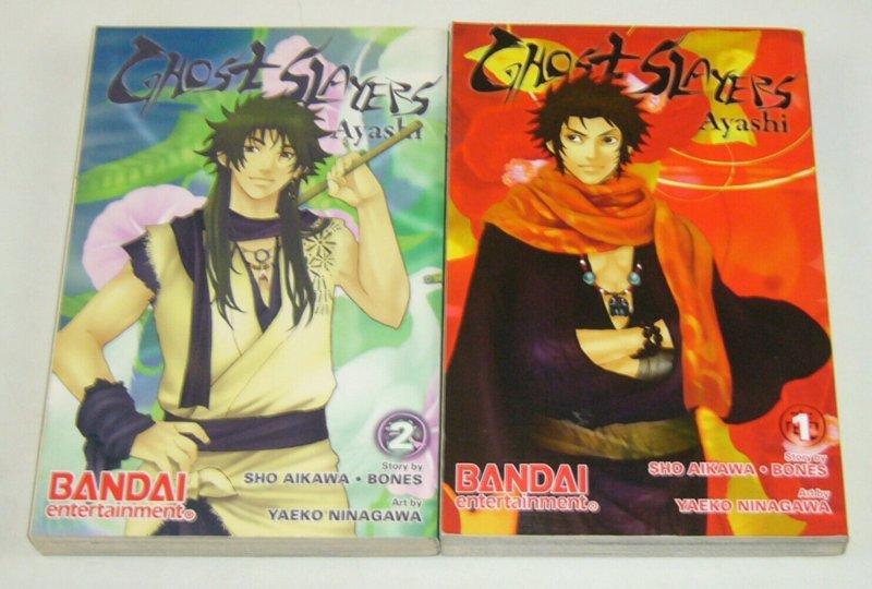 Ghost Slayers Ayashi vol. 1-2 VF/NM complete series - bandai manga set lot