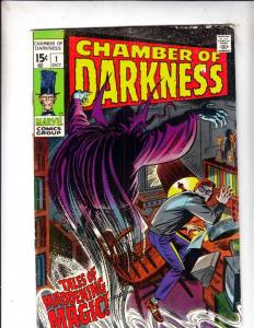 Chamber of Darkness #1 (Oct-69) GD Affordable-Grade