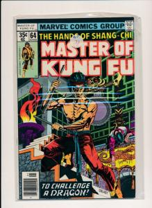 MARVEL  Master of Kung Fu To Challenge a Dragon #64 FINE/VERY FINE (HX698)