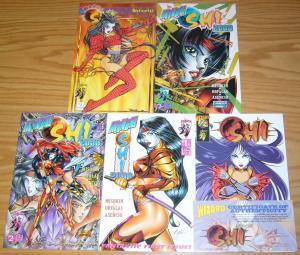 Manga Shi 2000 #1/2 + 1-3 VF/NM complete series + shiseiji one-shot - bad girl 2