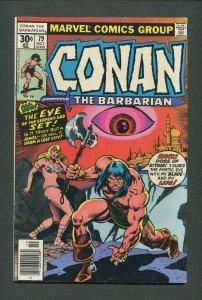 Conan The Barbarian #79 /  4.0    October 1977