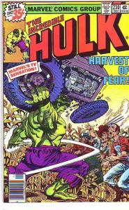 Incredible Hulk #230 (Dec-78) NM- High-Grade Hulk