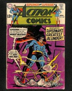 Action Comics #369