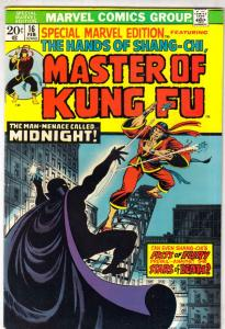 Master of Kung Fu, Special Marvel Edition #16 (Feb-74) VF/NM High-Grade Shang...