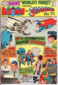 WORLDS FINEST 188 (GIANT) F+  November 1969 COMICS BOOK
