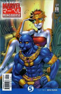 Marvel Mangaverse #5 VF/NM; Marvel | save on shipping - details inside