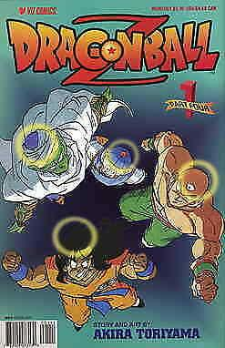 Dragonball Z Part 4 #1 VF/NM; Viz | save on shipping - details inside