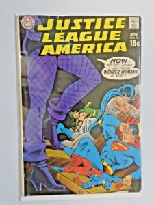 Justice League of America #75, 2nd Appearance New Green Arrow Costume 6.0 (1969)