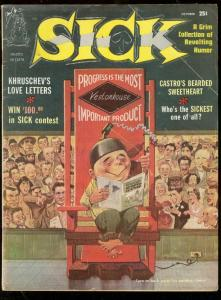 Sick Magazine #2 October 1960-ELECTRIC CHAIR COVER-PAPER DOLLS VG