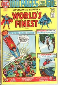WORLDS FINEST 225 FINE  Oct. 1974 COMICS BOOK