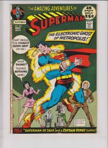 Superman #244 VF- november 1971 - 48 pages - captain comet - superman 2465